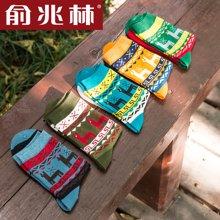 【中筒袜五条装】俞兆林 彩色图纹中筒袜 男士羊驼草泥马棉袜  YZL410549