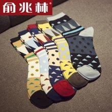 【中筒袜五条装】俞兆林 几何图形中筒袜 女士时尚棉袜   YZL420616
