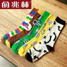 【中筒袜五条装】俞兆林 彩色可是动物中筒袜 女士时尚休闲棉袜 YZL420617