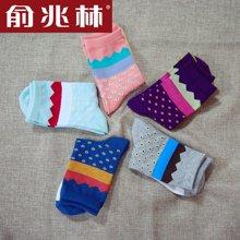 【中筒袜五条装】俞兆林 彩色图纹中筒袜 女士棉袜   YZL420618