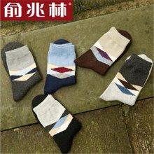 【五条装】俞兆林男士 菱形格 厚款毛袜 五双组合装 MM7051