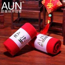 两双装AUN中国红色袜子男女同款专业防臭袜 棉袜中厚款袜