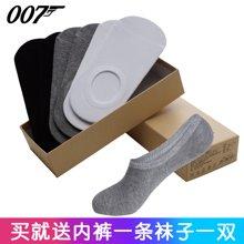 007大防臭袜时代男士女士通用款均码精梳棉商务袜子吸汗透气隐形袜春夏季抗菌七天防臭隐形袜WFC003