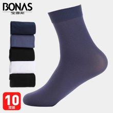 宝娜斯10双盒装袜子商务透爽夏季短丝袜 夏季长筒薄款透气男