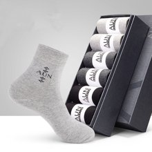 6双装AUN抗菌防臭袜子男士纯色中厚春夏款男袜中筒袜棉袜商务运动袜子男四季