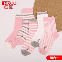 红豆红豆女童短袜中筒袜可爱粉色木耳边短袜中大童小女孩宝宝棉质袜子 H8W704