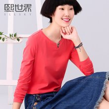 熙世界春新款纯色棉质简约V领修身长袖T恤打底衫LT129