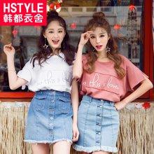 韩都衣舍2017街头女装夏装新款纯色显瘦拼接字母T恤