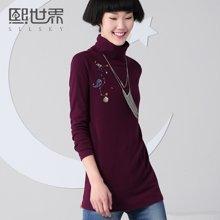 熙世界 秋季新款高领绣花修身中长款长袖T恤打底衫女193LT275