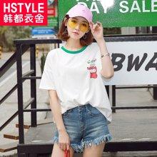 韩都衣舍2017韩版女装春装新款卡通图案撞色打底短袖T恤