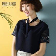 熙世界韩版短袖T恤女刺绣绑带圆领上衣女装SS631