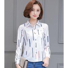 亿族 春夏装新款修身简约条纹翻领前短后长女衬衫