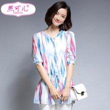 熙可儿雪纺衫女夏装韩版中长款宽松印花时尚雪纺上衣大码小衫