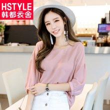 韩都衣舍2017韩版女装夏装新款宽松显瘦七分袖雪纺衫GS6897緈