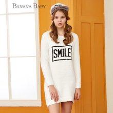 香蕉宝贝新款时尚英文字母圆领纯色简洁毛针织衫毛衣D54M868