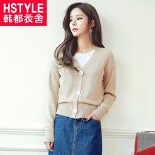 韩都衣舍2017韩版女装春装新款V领修身短款开衫毛针织衫