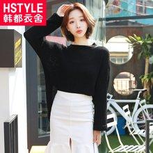 韩都衣舍 新品 韩版女装春装新刺绣印花开衫显瘦毛针织衫