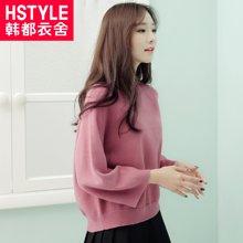 韩都衣舍 新品 韩版女春装新款袖口开叉修身圆领纯色针织衫