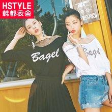 韩都衣舍2018韩版女装夏装新款字母宽松纱网薄款针织衫GS8474緈