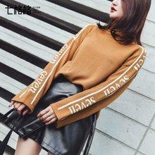 新品 七格格通勤韩版 休闲字母提花小A型卡其色高领针织衫