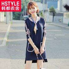 韩都衣舍2017韩版女装春装新款条纹织带显瘦长袖连衣裙