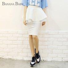 香蕉宝贝半身裙夏高腰中裙韩国修身显瘦白色中长款学生半裙D52Q896