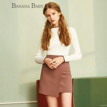 BANANA BABY新款韩版纯色不规则半身裙女百搭显瘦A字短裙D63Q636