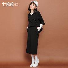 3.16新品 七格格 2017春纯色中长款包臀裙 时尚修身显瘦半身裙