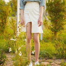 BANANA BABY新款半裙高腰鱼尾裙前开叉包臀裙荷叶边半身裙D82Q125