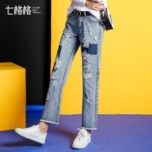 七格格 2017春装新款 个性撞色磨破水洗浅色九分裤牛仔裤 女