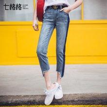 牛仔裤女紧身小脚九分裤春装2018新款韩版不规则显瘦铅笔裤女学生