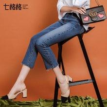 54新品七格格2017夏新款复古水洗铅笔裤纯色低腰七分牛仔裤女X1175