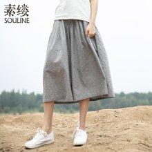 素缕夏装2018新款女宽松棉麻裤子阔腿裤七分显瘦休闲裤CS6231媫