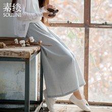 素缕春装2018新款女装条纹九分裤阔腿休闲裤女裤子QS7112鶭