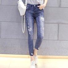 亿族 2017四季新款韩版时尚高腰小脚修身磨破铅笔长裤牛仔裤69641A8015