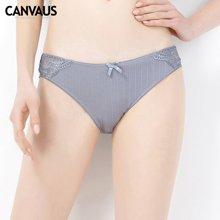 CANVAUS2018新款纯色刺绣舒适透气性感低腰提臀三角裤低腰内裤女装UP20A