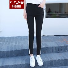 轩品媛  显瘦新款紧身小脚铅笔黑色竖条白边打底裤女夏季外穿薄款九分  8006635