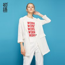 初语韩版西服中长款2018新款宽松显瘦休闲小西装外套女棉麻薄款8830702003