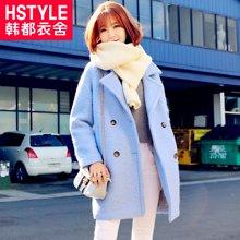 韩都衣舍2016韩版女装冬装新纯色宽松显瘦中长款毛呢外套