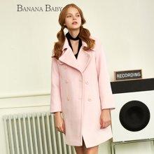 香蕉宝贝秋冬新款翻领纯色甜美宽松毛呢大衣外套D54D888