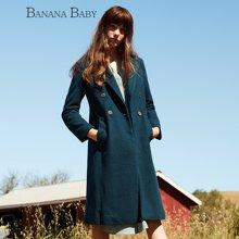 BANANA BABY新款韩版羊毛长款呢子大衣韩范冬衣女外套C54D019