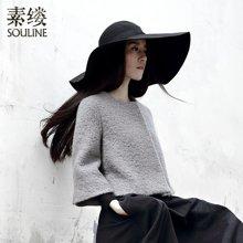 素缕 秋装新款复古羊毛毛呢易搭外套女九分袖短款SL546031栐