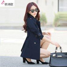 依诗欧2018春秋装新款女装中长款纯色长袖韩版修身外套风衣女YSO9009