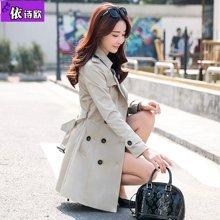 依诗欧春秋装新品中长款修身气质淑女韩版女式风衣女装外套FY9031