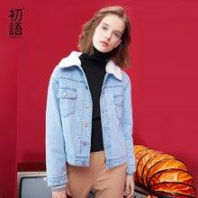 初语2017冬装新款棉服 羊毛羔韩版短款牛仔棉衣冬季可爱外套女装8740845005