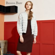 BANANA BABY新款纯色圆领拉链羽绒服女时尚修身短款外套D64W671
