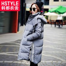 韩都衣舍2017韩版女装冬装新款宽松加厚中长款羽绒服JM5658.蒖