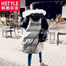 韩都衣舍2016韩版女装冬装新款宽松显瘦插肩袖毛领羽绒服