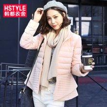 韩都衣舍韩版 冬装新款女装立领纯色长袖修身羽绒服GJ4251茆