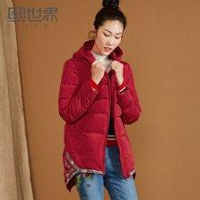 熙世界民族风中长款长袖羽绒服女2018冬装新款刺绣LY025